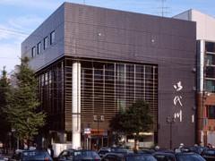 日本料理 鯉之助 駅前店