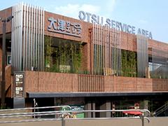 otsu_service_area